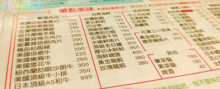 【永和美食‧捷運頂溪站鍋物】喫鍋趣23.jpg