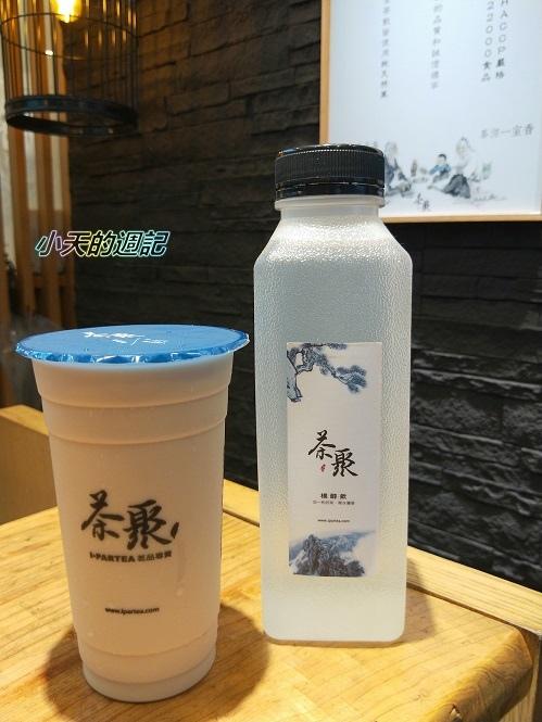 【基隆手搖飲料店】茶聚仁二店6.jpg