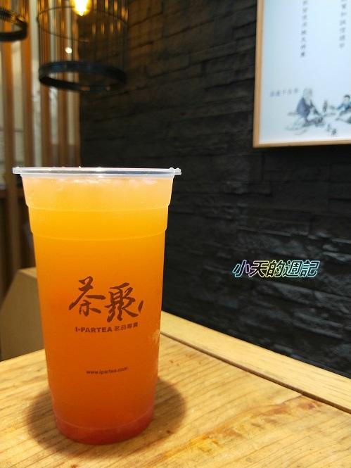 【基隆手搖飲料店】茶聚仁二店14.jpg