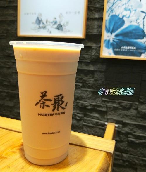 【基隆手搖飲料店】茶聚仁二店16.jpg
