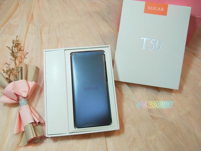 SUGAR T50手機開箱文6.jpg