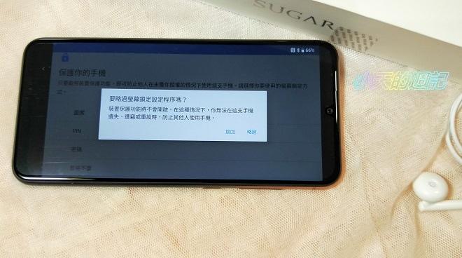 SUGAR T50手機開箱文23.jpg