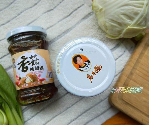 【試吃】老干媽香菇油辣椒4.jpg