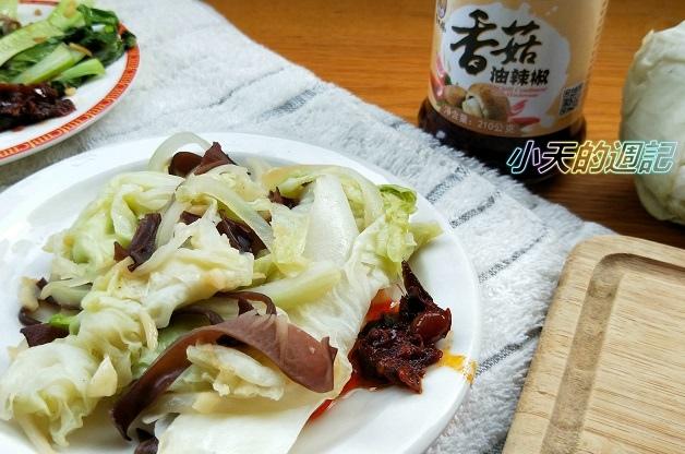 【試吃】老干媽香菇油辣椒6.jpg