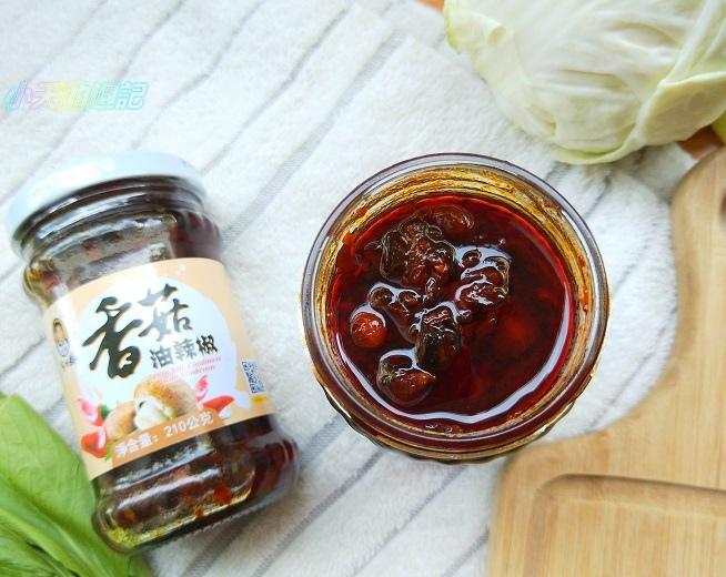 【試吃】老干媽香菇油辣椒5.jpg