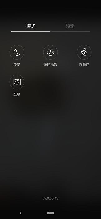 SUGAR T50手機開箱文37.png