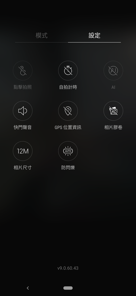 SUGAR T50拍照計時器等功能.png