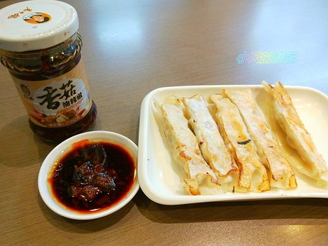 【試吃】老干媽香菇油辣椒10.jpg