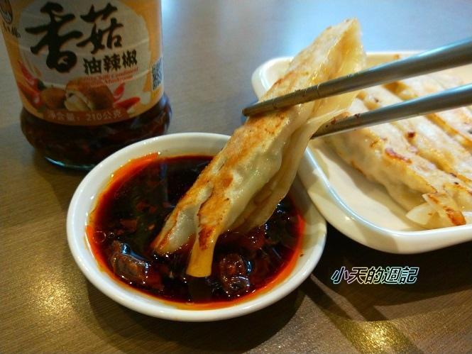 【試吃】老干媽香菇油辣椒11.jpg