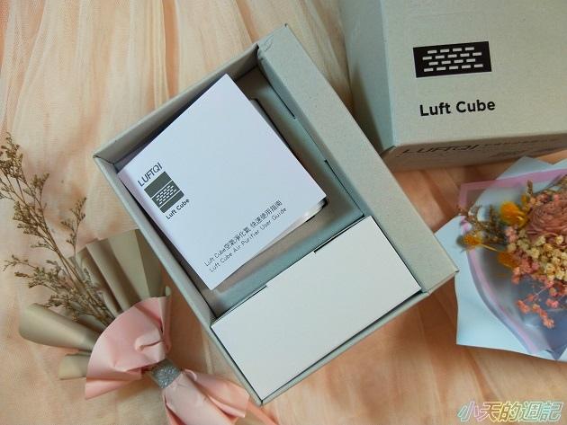 【3C】Luft Cube迷你空氣清淨機5.jpg