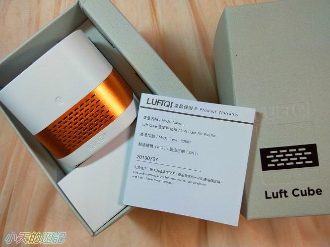 【3C】Luft Cube迷你空氣清淨機8.jpg