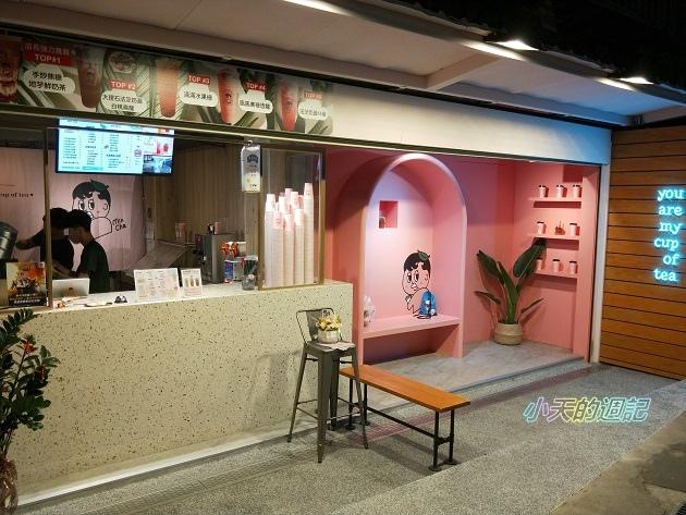 【忠孝復興‧市民大道手搖飲料店】抿茶原葉奶蓋茶專門  Min Cha1.jpg