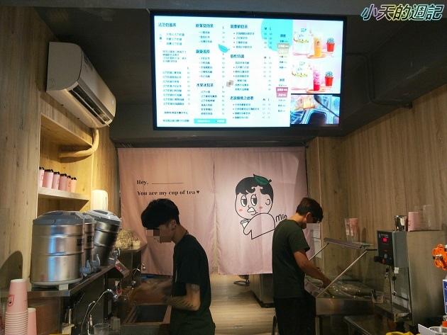 【忠孝復興‧市民大道手搖飲料店】抿茶原葉奶蓋茶專門  Min Cha4.jpg