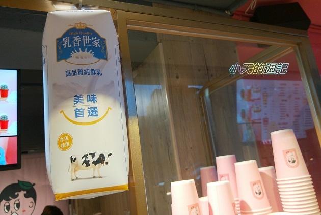 【忠孝復興‧市民大道手搖飲料店】抿茶原葉奶蓋茶專門  Min Cha5.jpg