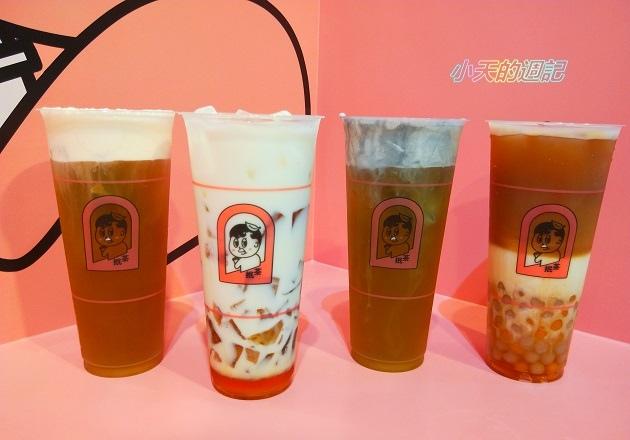 【忠孝復興‧市民大道手搖飲料店】抿茶原葉奶蓋茶專門  Min Cha10.jpg