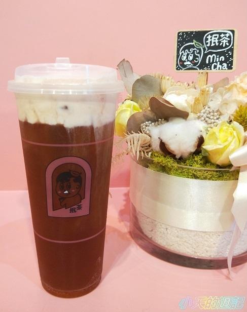 【忠孝復興‧市民大道手搖飲料店】抿茶原葉奶蓋茶專門  Min Cha17.jpg