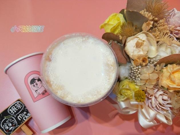 【忠孝復興‧市民大道手搖飲料店】抿茶原葉奶蓋茶專門  Min Cha19.jpg