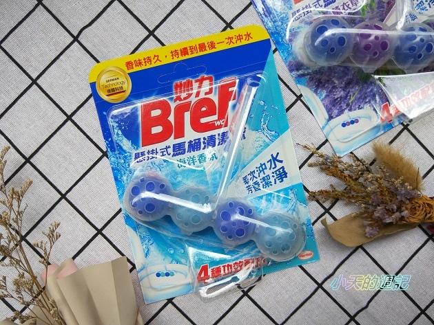 【馬桶清潔清香物品推薦】Bref 妙力懸掛式馬桶清潔球2.jpg