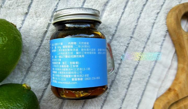 【試吃】豆油伯推薦 蜜戀白千層蜂蜜2.jpg