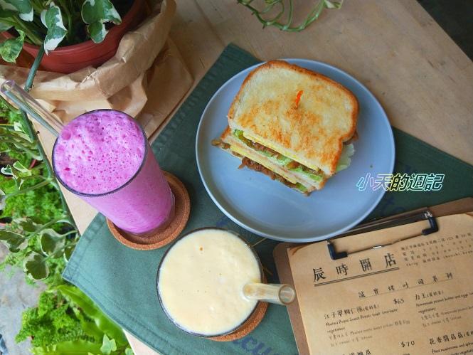 【板橋早午餐推薦‧江子翠站美食】辰時開店Brunch x Farm to Table20.jpg