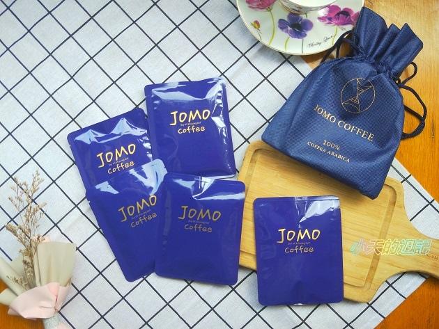 【試喝】JOMO Coffee 咖啡2.jpg