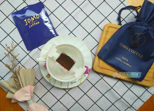 【試喝】JOMO Coffee 咖啡4.jpg