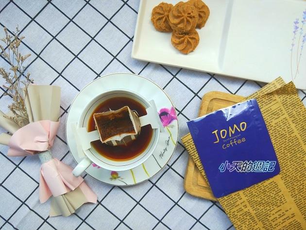 【試喝】JOMO Coffee 咖啡5.jpg