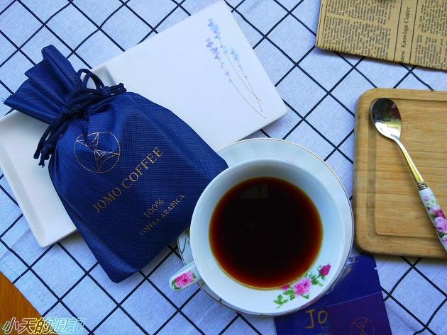 【試喝】JOMO Coffee 咖啡9.jpg