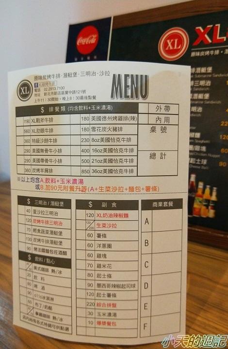【新店大坪林美食】XL原味炭烤牛排21.jpg
