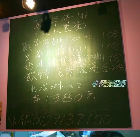 【新店大坪林美食】XL原味炭烤牛排23.jpg
