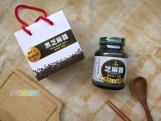 【試喝】芝福鄉 芝麻醬1.jpg
