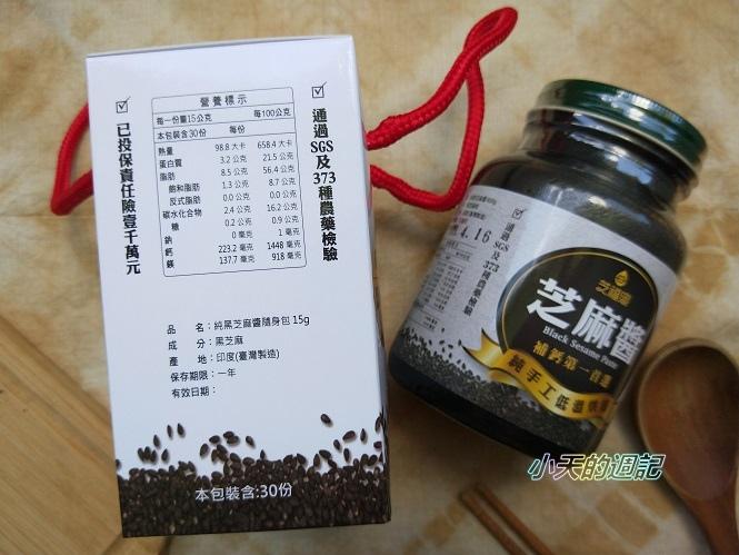 【試喝】芝福鄉 芝麻醬3.jpg