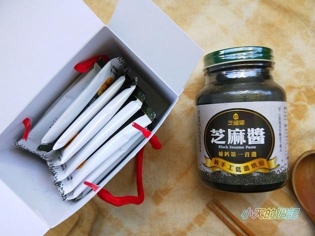 【試喝】芝福鄉 芝麻醬4.jpg