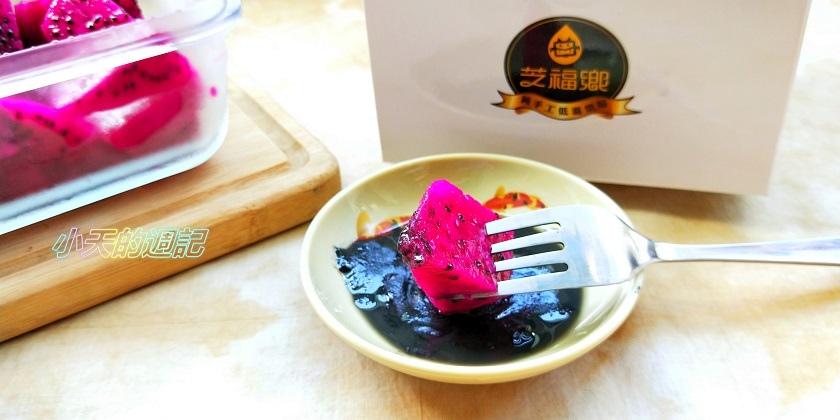 【試喝】芝福鄉 芝麻醬9.jpg