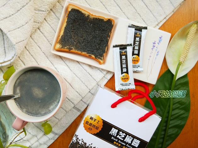 【試喝】芝福鄉 芝麻醬11.jpg
