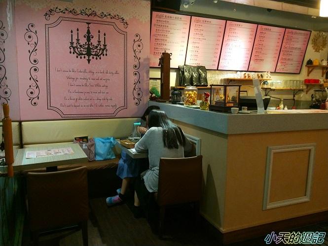 【西門町早午餐‧下午茶推薦】初曼咖啡 first&smile5.jpg