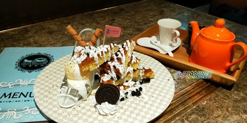 【西門町早午餐‧下午茶推薦】初曼咖啡 first&smile22.jpg