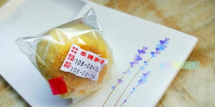 【中秋月餅推薦】大新餅店  VS 李鵠 VS 連珍17.jpg