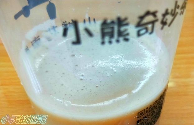 【信義區台灣手搖飲料店】小熊故事 台式茶 台北101分店13.jpg