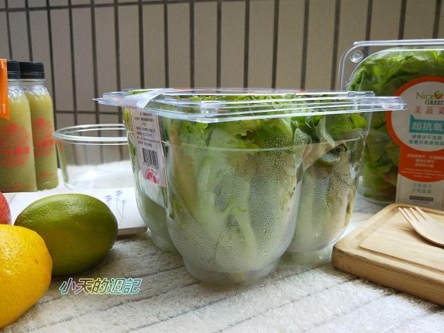 【NICE GREEn】美蔬菜盒 綠菁晶 蔬果汁2.jpg