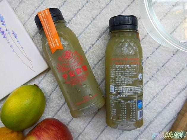 【NICE GREEn】美蔬菜盒 綠菁晶 蔬果汁5.jpg