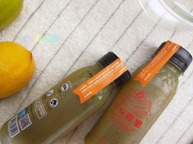 【NICE GREEn】美蔬菜盒 綠菁晶 蔬果汁7.jpg