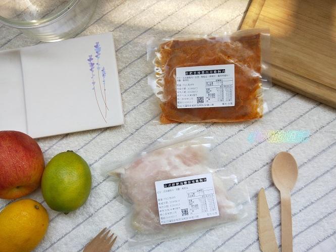【真空即時料理‧冷凍食品宅配】熊小麥 法式舒肥雞胸肉3.jpg