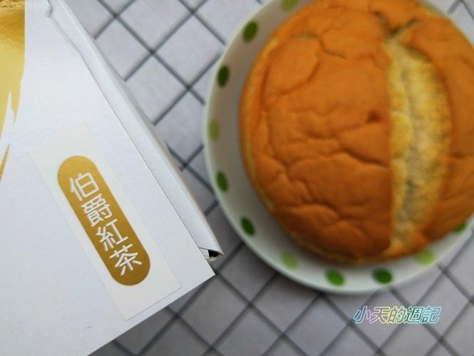 【試吃】春上布丁蛋糕 起司跟伯爵紅茶口味9.jpg