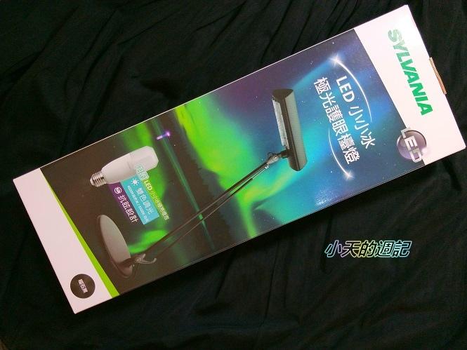 【試用】喜萬年SYLVANIA 第二代LED小小冰極光護眼檯燈 雙色切換版1.jpg