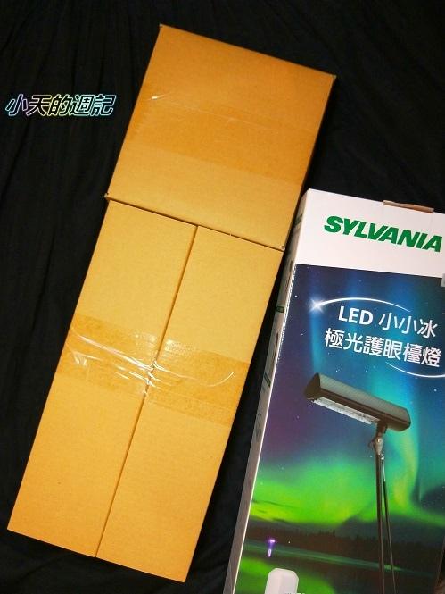 【試用】喜萬年SYLVANIA 第二代LED小小冰極光護眼檯燈 雙色切換版9.jpg