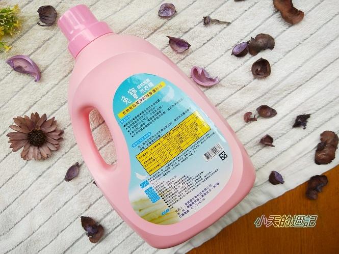【試用】兔寶植物純露洗衣精2.jpg