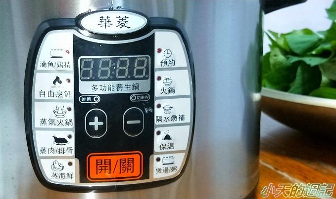 【3C家電開箱】HAWRIN華菱多功能養生鍋4.jpg