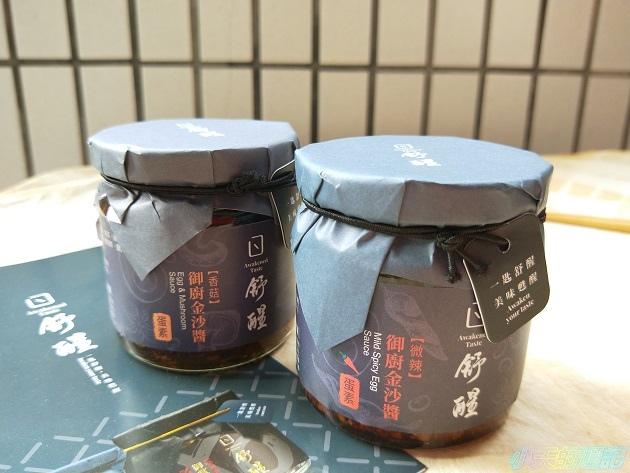 【試吃】舒醒  御賞XO醬 御廚金沙醬 御廚鹹蛋燒2.jpg