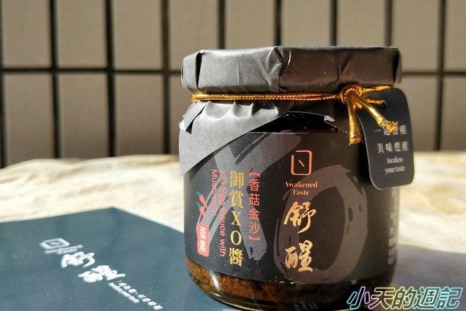 【試吃】舒醒  御賞XO醬 御廚金沙醬 御廚鹹蛋燒6.jpg